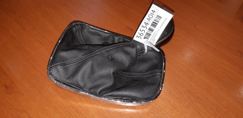 Ручка рычага мкпп Opel Insignia 0G-A 1.8 I A18XER 2009