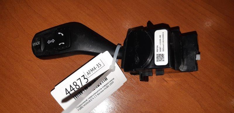 Подрулевой переключатель поворотников Ford Mondeo 4 2.5 БЕНЗИН HUBA 2009