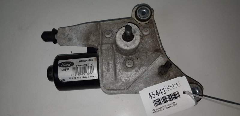 Мотор дворников Ford Kuga 2 2.0 ДИЗЕЛЬ 2014 передний левый