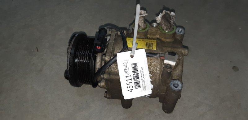 Компрессор кондиционера Ford Fusion 1.4 БЕНЗИН 2003
