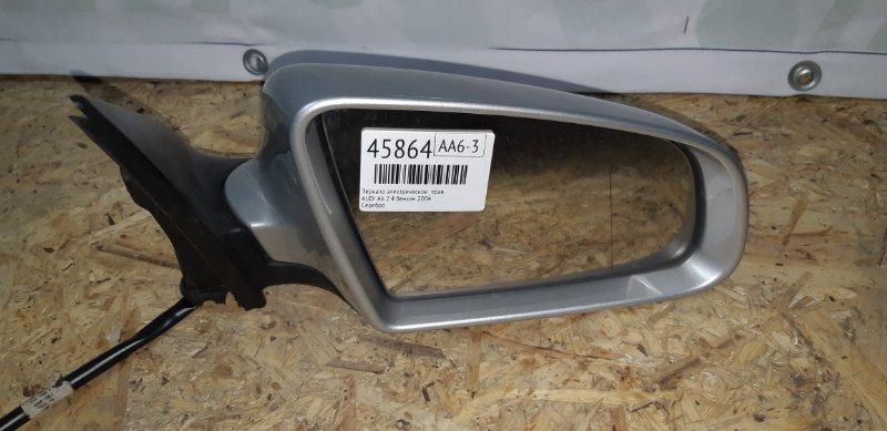 Зеркало электрическое Audi A6 2.4 БЕНЗИН 2004 правое