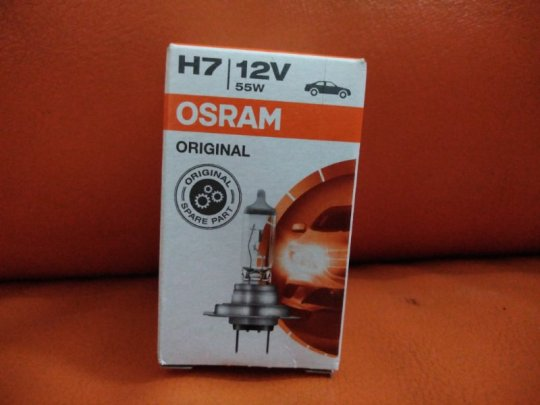 Лампа h7