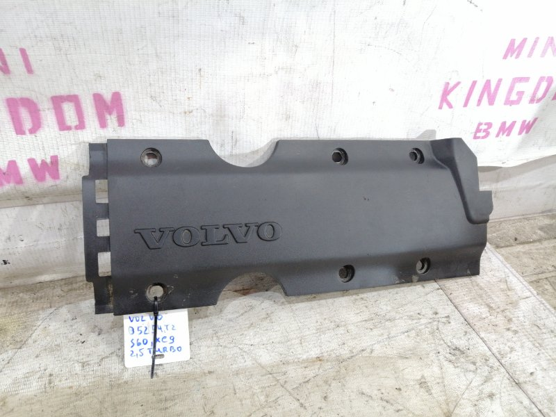 Крышка двигателя Volvo V70 SW B5254T2 (б/у)