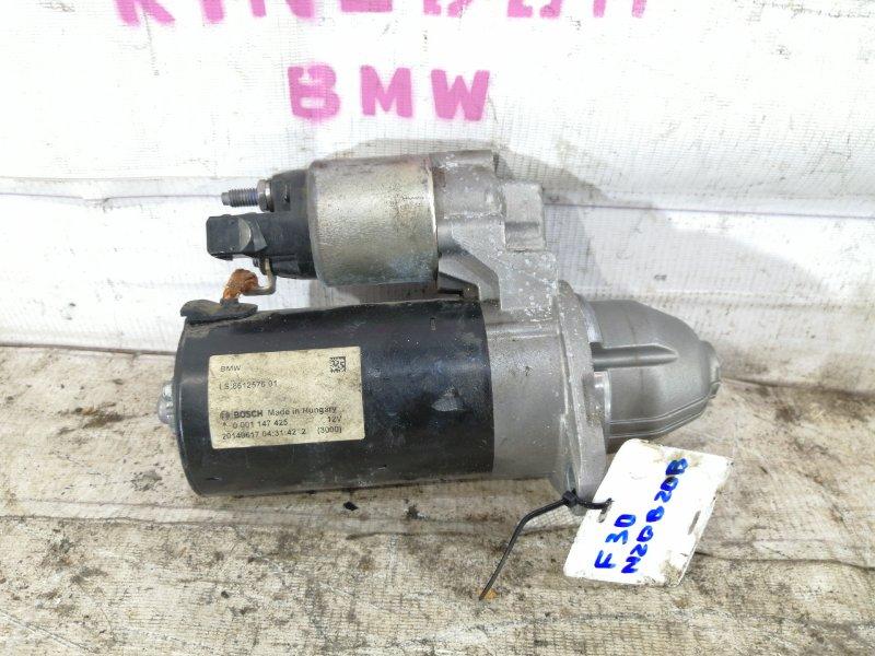 Стартер Bmw 3-Series F30 N20B20B 2015 (б/у)
