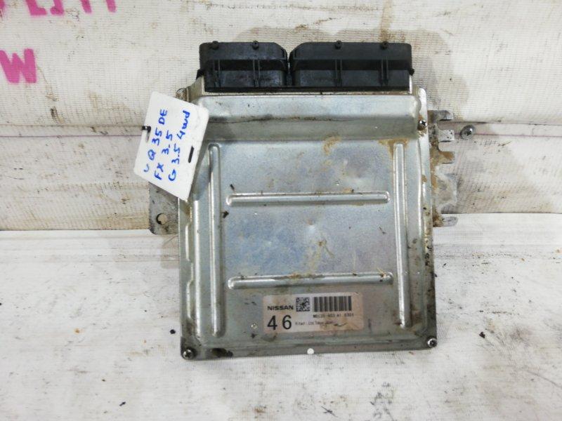 Блок управления двигателем Infiniti Fx35 1G VQ35DE (б/у)