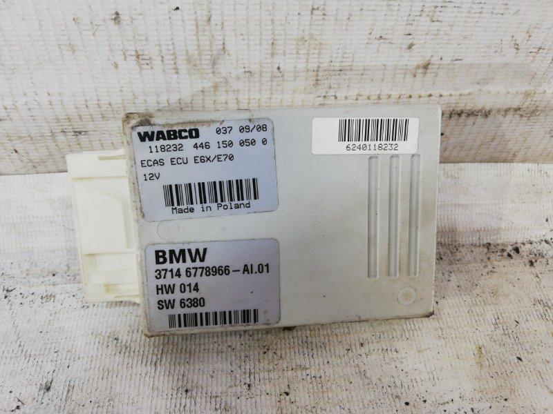 Блок управления пневматической подвеской Bmw X5 E70 N52 2008 (б/у)