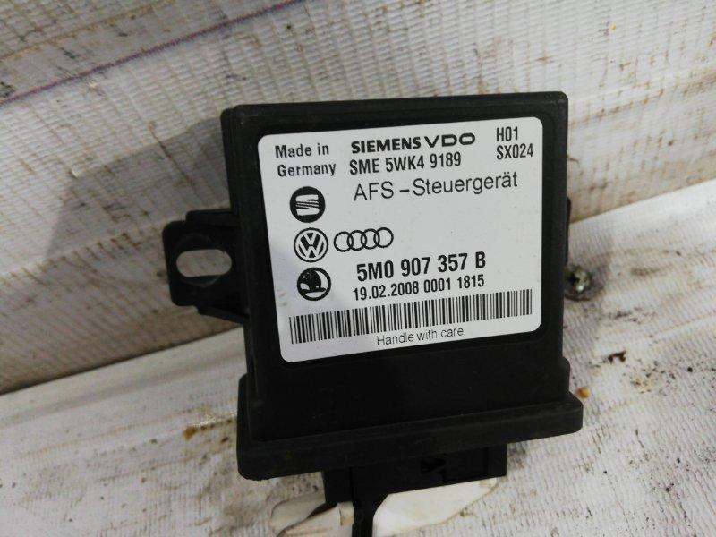 Блок управления адаптивной фарой Volkswagen Passat B6 VARIANT BZB 2009 (б/у)