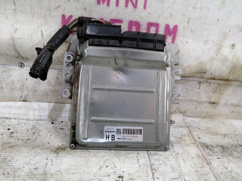Блок управления двигателем Nissan Teana 31 VQ23DE 2003 (б/у)