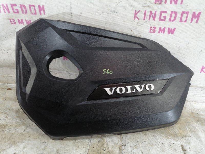 Крышка двигателя Volvo S60 Y20 B4164T 2011 (б/у)
