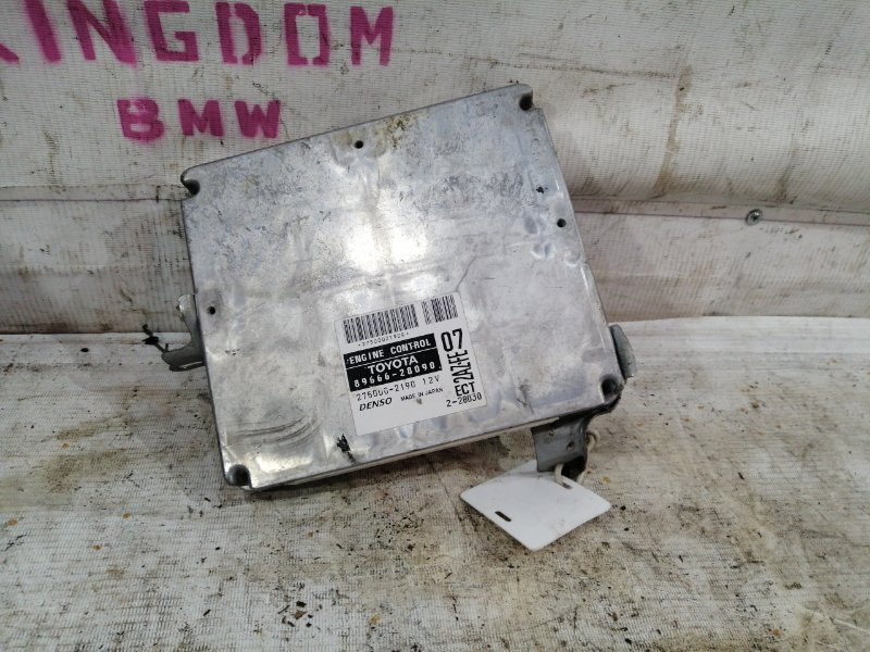Блок управления двигателем Toyota Avensis AZT250 2AZ-FE (б/у)