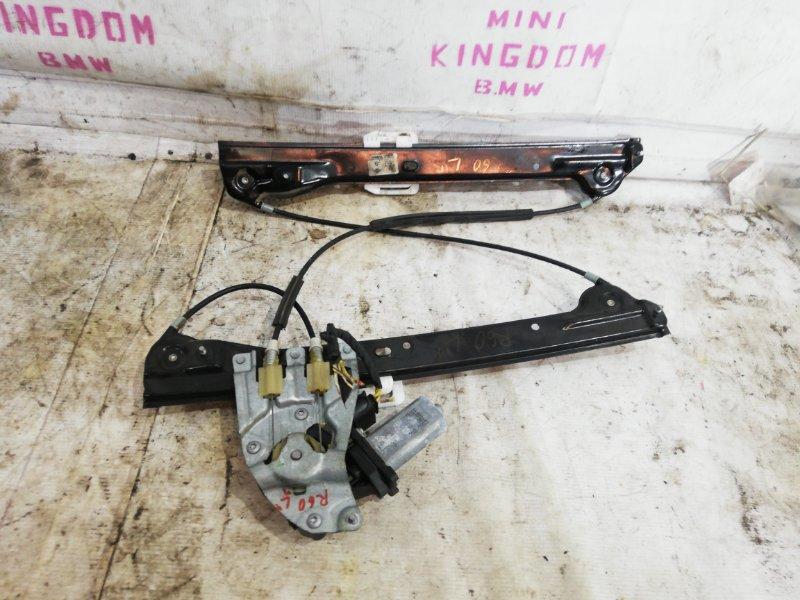 Стеклоподъемник Mini Countryman R60 N16 2013 передний левый (б/у)