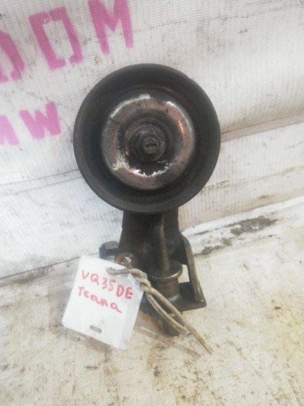 Натяжитель приводного ремня Nissan Teana 31 VQ35DE (б/у)