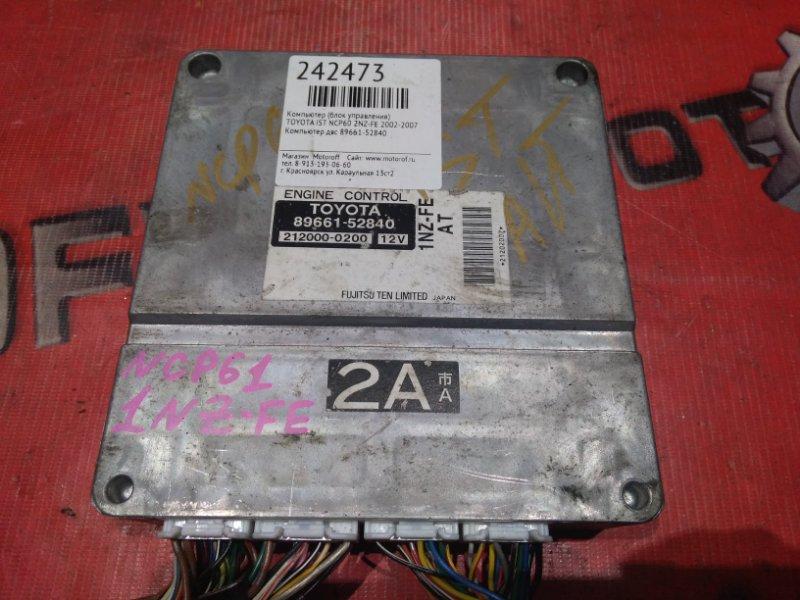 Компьютер (блок управления) Toyota Ist NCP60 2NZ-FE 2002 (б/у)