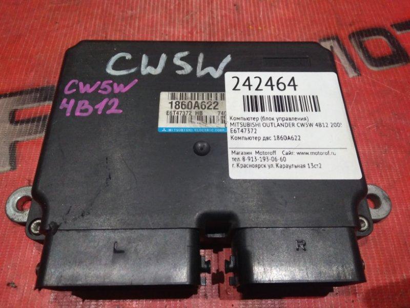 Компьютер (блок управления) Mitsubishi Outlander CW5W 4B12 2005 (б/у)