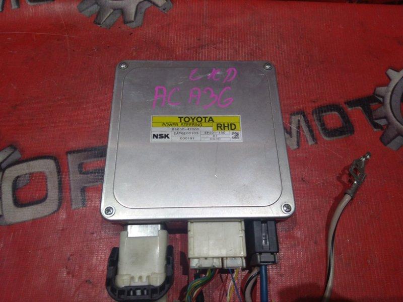 Блок управления рулевой рейкой Toyota Rav4 ACA36W 2AZ-FE 2005 (б/у)