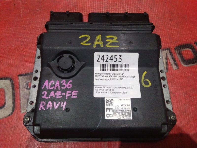 Компьютер (блок управления) Toyota Rav4 ACA36W 2AZ-FE 2005 (б/у)