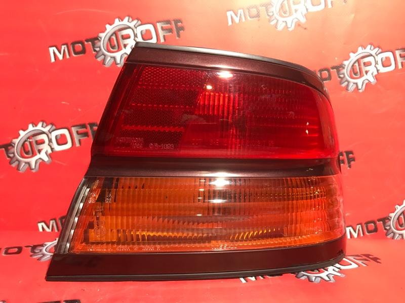 Фонарь (стоп-сигнал) Nissan Cefiro A32 VQ20DE 1994 задний правый (б/у)