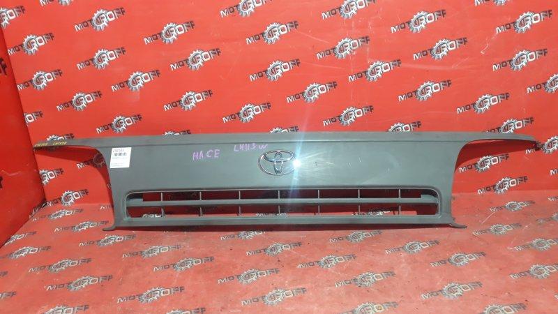 Решетка радиатора Toyota Hiace LH113V 3L 1989 (б/у)