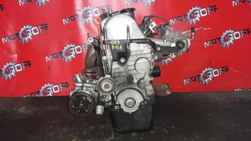 Двигатель Honda Hr-V GH1 D16A 1998 (б/у)