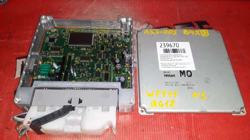 Компьютер (блок управления) Nissan Ad VFY11 QG15DE 1999 (б/у)