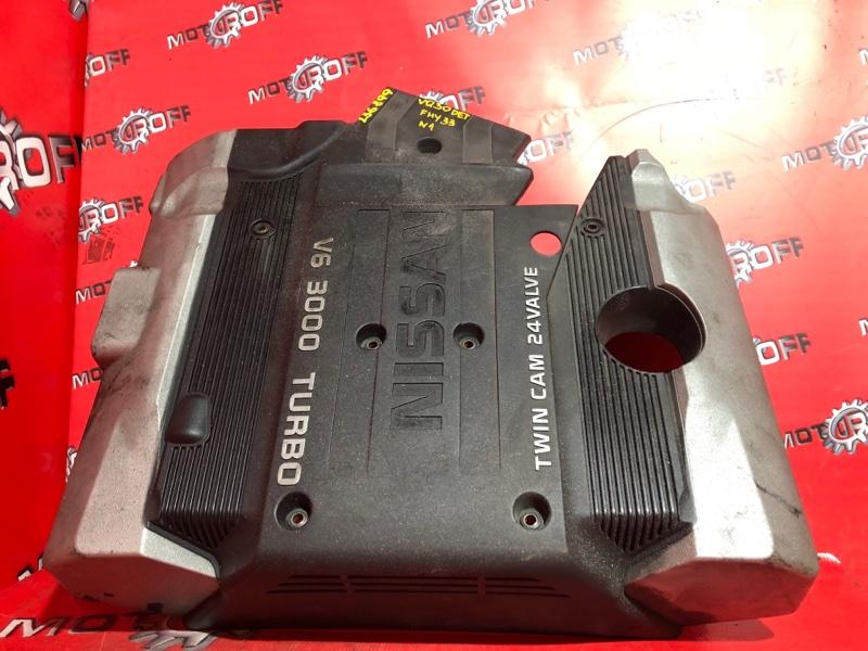 Крышка на двигатель декоративная Nissan Cima FHY33 VQ30DET 1996 (б/у)