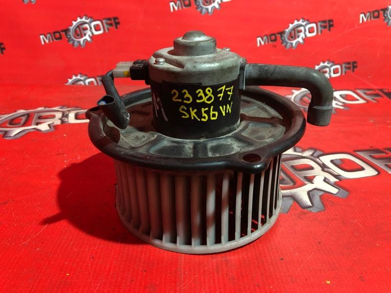 Вентилятор (мотор отопителя) Mazda Bongo Brawny SK56VN RF 1999 (б/у)