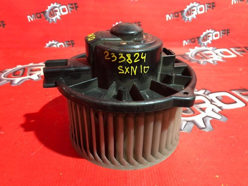 Вентилятор (мотор отопителя) Toyota Nadia SXN10 3S-FE 1998 (б/у)