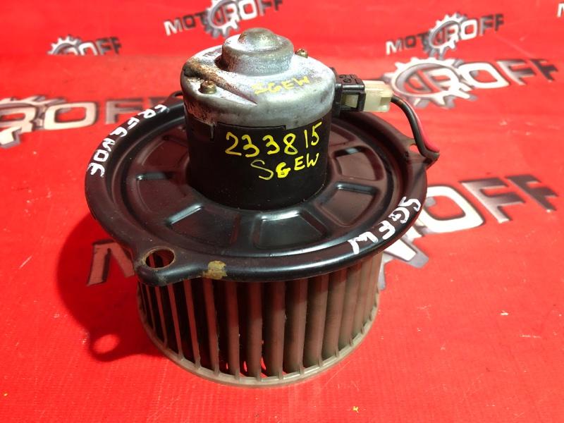 Вентилятор (мотор отопителя) Mazda Bongo Friendee SGEW FE-E 1999 (б/у)