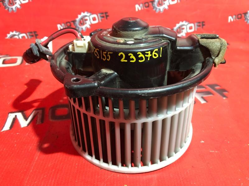 Вентилятор (мотор отопителя) Toyota Crown JZS155 1JZ-GE (б/у)