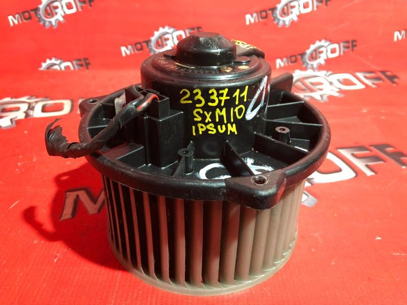 Вентилятор (мотор отопителя) Toyota Ipsum SXM10G 3S-FE 1996 (б/у)