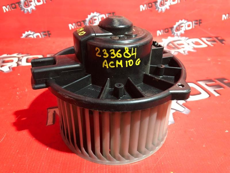 Вентилятор (мотор отопителя) Toyota Gaia ACM10G 1AZ-FSE 1998 (б/у)