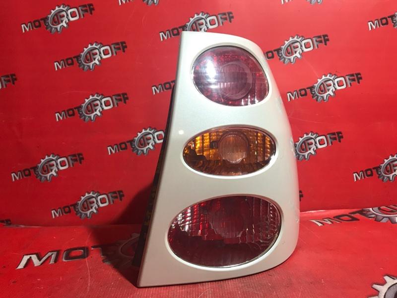 Фонарь (стоп-сигнал) Toyota Nadia SXN10 3S-FE 1998 задний правый (б/у)