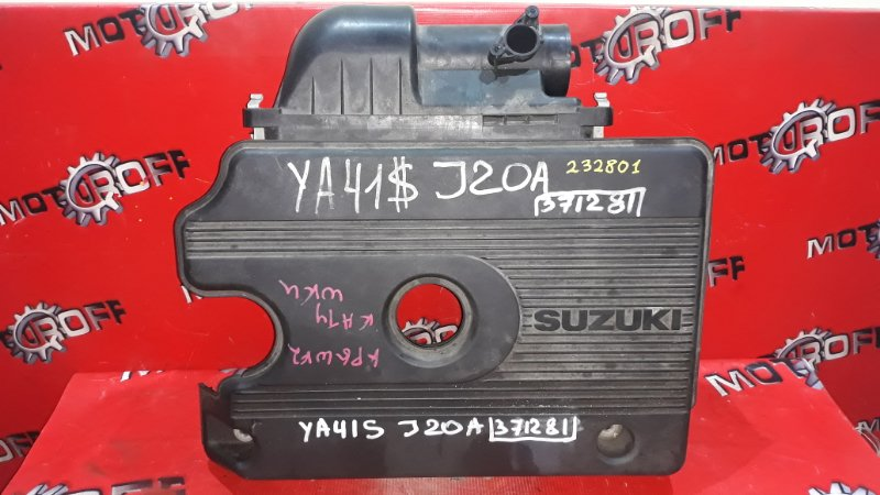 Корпус воздушного фильтра Suzuki Sx4 YA41S J20A 2006 (б/у)