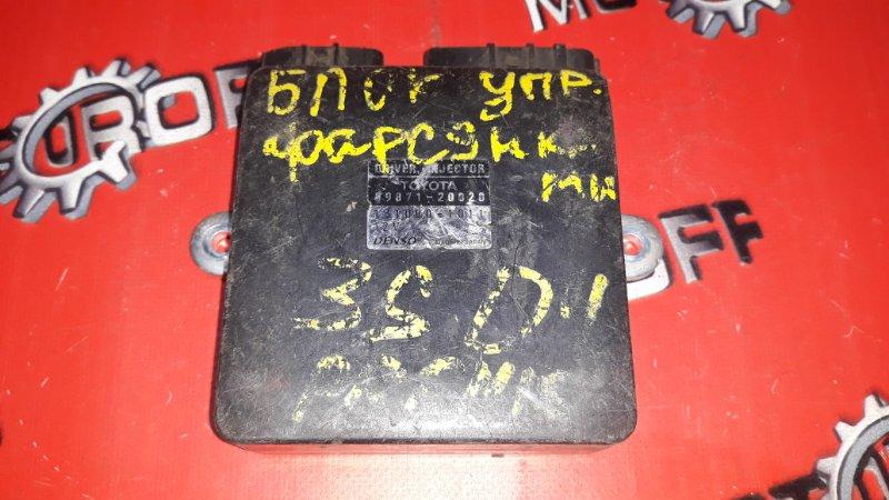 Компьютер (блок управления) Toyota Corona Premio ST210 3S-FSE 1996 (б/у)