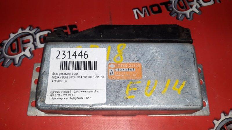 Блок управления abs Nissan Bluebird EU14 SR18DE 1996 (б/у)