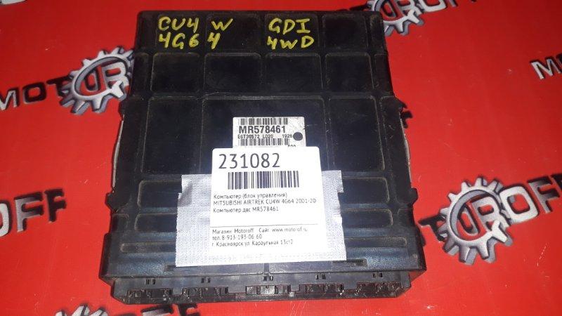 Компьютер (блок управления) Mitsubishi Airtrek CU4W 4G64 2001 (б/у)
