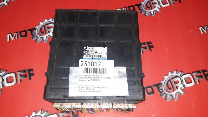 Компьютер (блок управления) Mazda Premacy CP8W FP-DE 1999 (б/у)