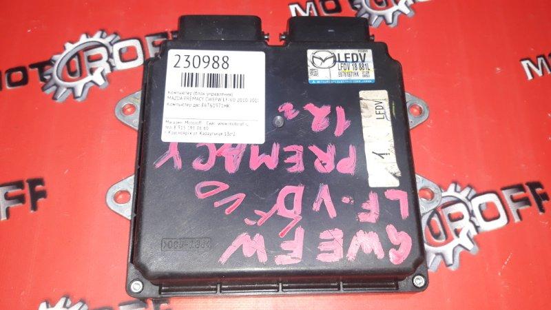 Компьютер (блок управления) Mazda Premacy CWEFW LF-VD 2010 (б/у)