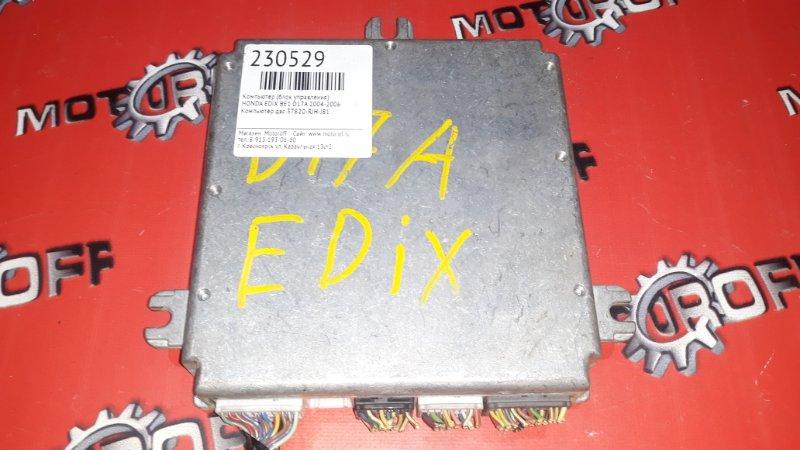 Компьютер (блок управления) Honda Edix BE1 D17A 2004 (б/у)
