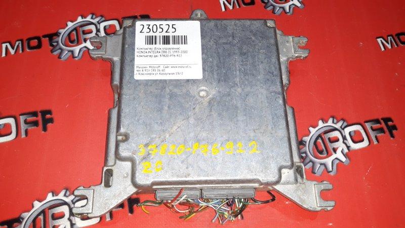Компьютер (блок управления) Honda Integra DB6 ZC 1993 (б/у)