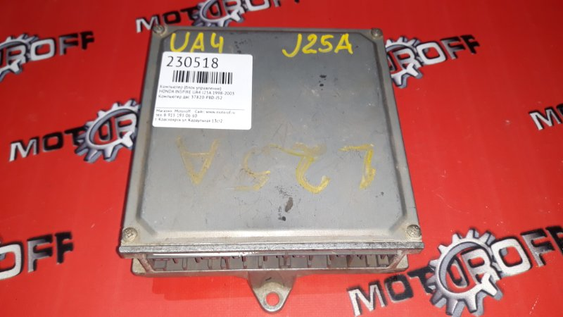 Компьютер (блок управления) Honda Inspire UA4 J25A 1998 (б/у)