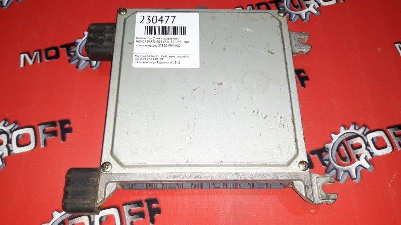 Компьютер (блок управления) Honda Partner EY7 D15B 1996 (б/у)