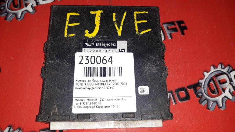 Компьютер (блок управления) Toyota Duet M100A EJ-VE 2000 (б/у)