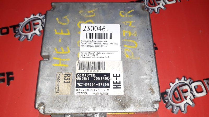 Компьютер (блок управления) Daihatsu Pyzar G313G HE-EG 1996 (б/у)