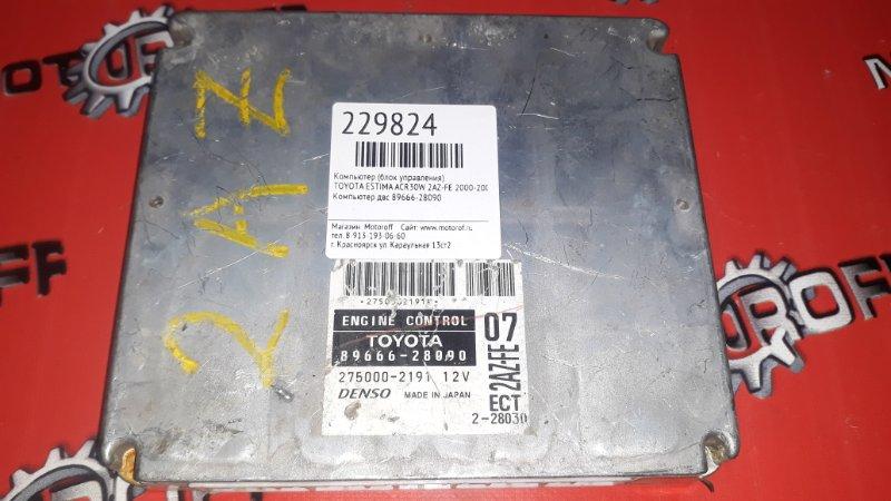 Компьютер (блок управления) Toyota Estima ACR30W 2AZ-FE 2000 (б/у)