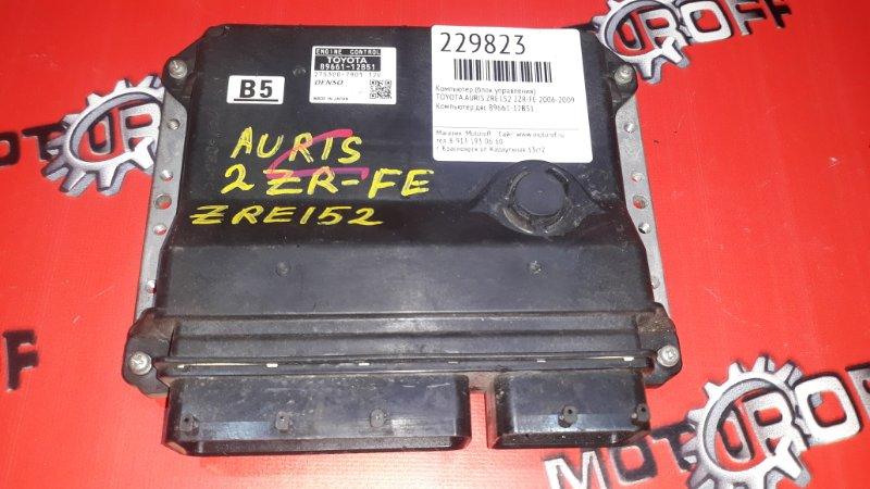 Компьютер (блок управления) Toyota Auris ZRE152 2ZR-FE 2006 (б/у)