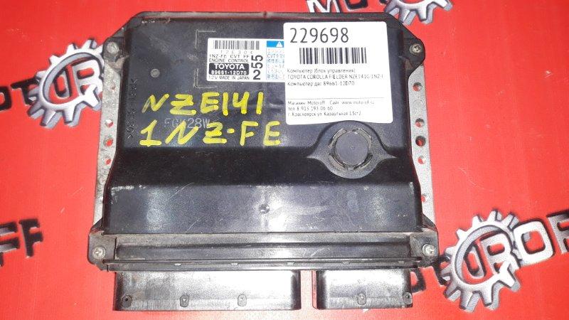 Компьютер (блок управления) Toyota Corolla Fielder NZE141G 1NZ-FE 2006 (б/у)