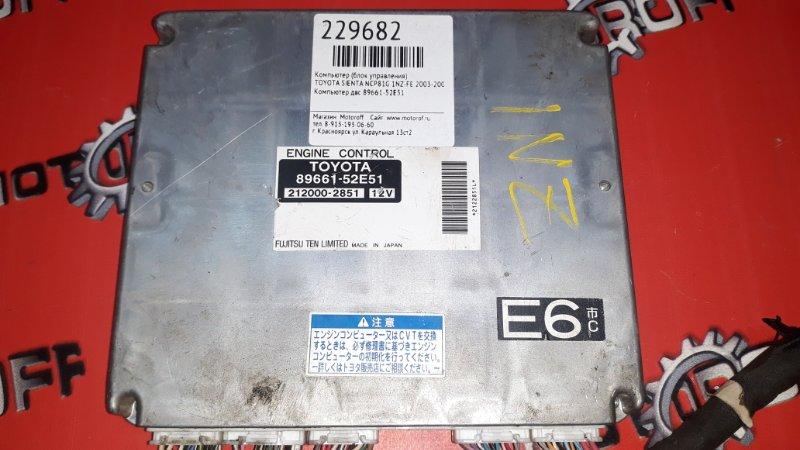 Компьютер (блок управления) Toyota Sienta NCP81G 1NZ-FE 2003 (б/у)