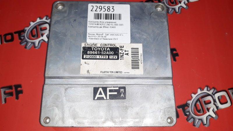 Компьютер (блок управления) Toyota Bb NCP31 1NZ-FE 2000 (б/у)