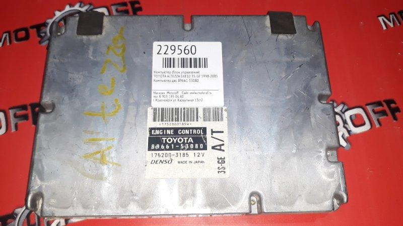 Компьютер (блок управления) Toyota Altezza SXE10 3S-GE 1998 (б/у)